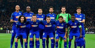 Prediksi Skor Inter Milan vs Getafe